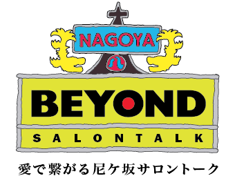 BEYOND SALON TALK